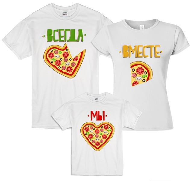 Семейные футболки на троих
