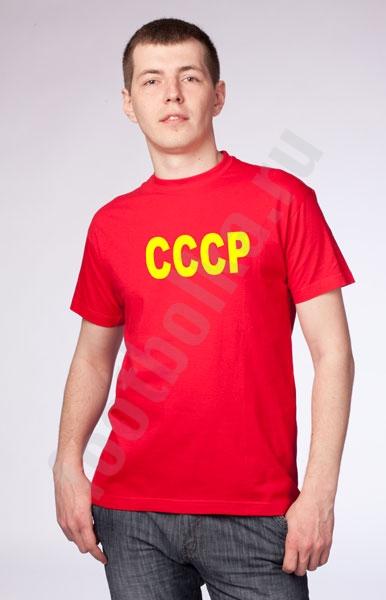 """Футболка """"СССР"""" фото 0"""