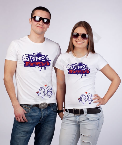 """Свадебные футболки """"Только поженились"""" (мальчик/девочка) фото 0"""