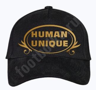 """Бейсболка """"Human Unique"""""""