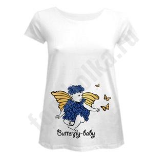 """Футболка для беременных """"Butterfly - baby"""""""