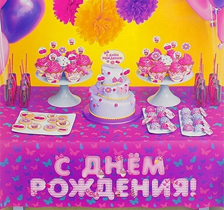 """Набор для Кэнди бара """"С днем рождения"""""""