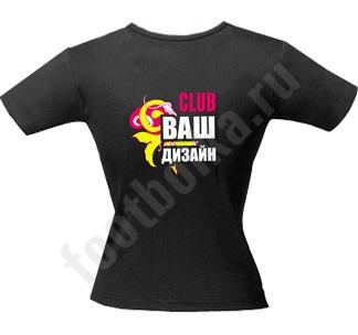 Клубные футболки с Вашим дизайном