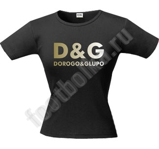 "Футболка  ""D&G"""