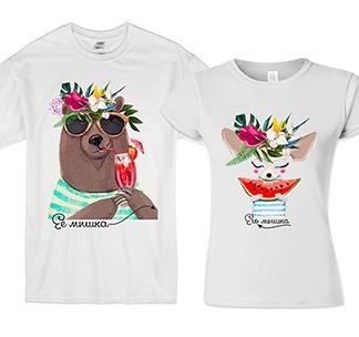 """Парные футболки для двоих """"Его мышка, ее мишка"""""""