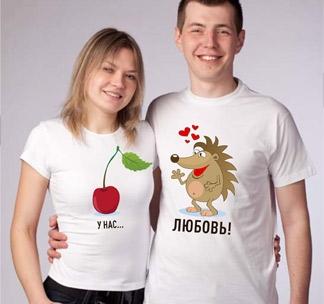 """Парные футболки """"Ежик и вишенка"""""""