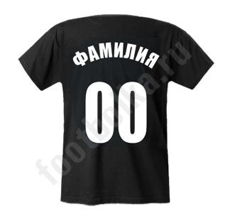 """""""Футбольная"""" футболка"""