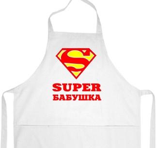 """Фартук """"Супер бабушка"""" супермен"""