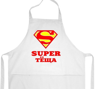"""Фартук """"Супер теща"""" супермен"""