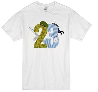 """Футболка с надписью """"23"""""""