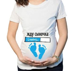 """Футболка для беременных """"Жду сыночка"""" Loading"""