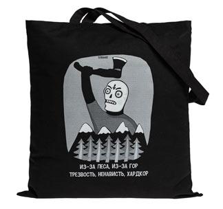 "Холщовая сумка ""Хардкор"" артикул 70178.30"
