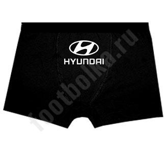 "Трусы ""Hyundai"""