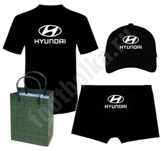 """Набор с автомобильным логотипом """"Hyundai"""" на заказ"""