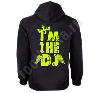 "Толстовка - кенгурушка ""I am the DJ"" SALE"