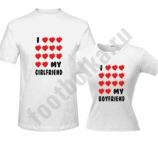 "Футболки парные ""I love Boyfriend / Girlfriend"""