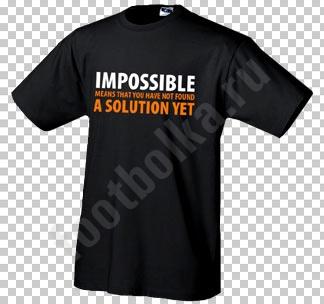 """Футболка """"Impossible"""""""
