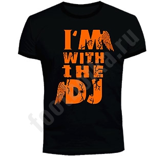 """Футболка """"I'm with the DJ"""" светится в УФ"""