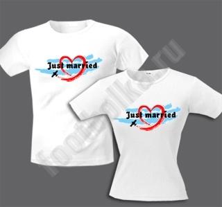"Мужская футболка ""Just married"" SALE"