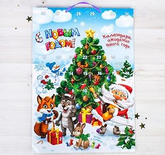 """Календарь ожидания """"Новый год"""" для детей с заданиями"""