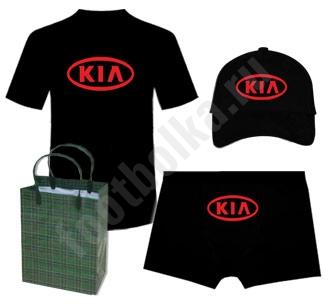 """Набор """"с автомобильным логотипом Киа"""" на заказ"""