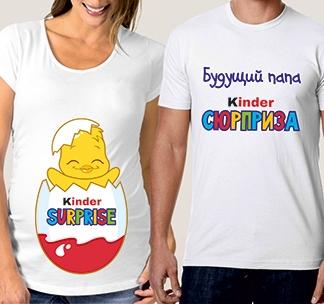 """Комплект """"Киндер сюрприз и будущий папа"""" цыпленок"""
