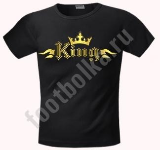 "Футболка FREEdom ""King"""