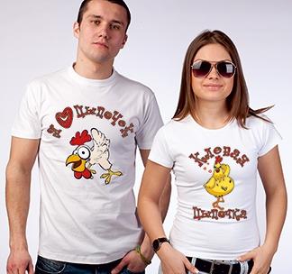 """Парные футболки """"Клевая цыпочка / Люблю цыпочек"""""""