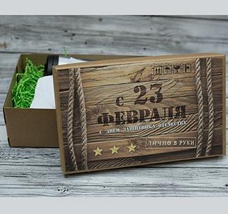 """Коробка """"23 февраля"""" арт 6940"""