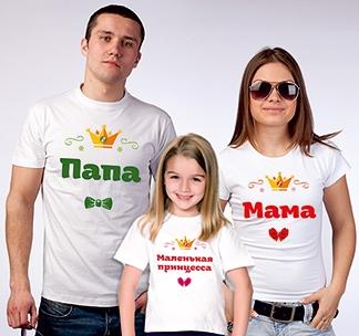 """Футболка для мамы """"Королевские"""" SALE"""