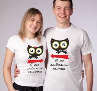 """Парные футболки """"Я его любимая кошечка / котик"""""""