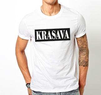 """Футболка с надписью """"Krasava"""""""