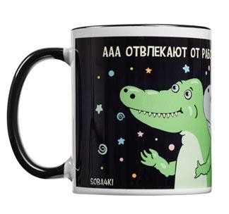 Кружка «Крокодилобегемоты», черная Артикул 70167.30
