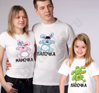 "Футболка для папы  ""Мамочка, Папочка, Лапочка"" SALE"