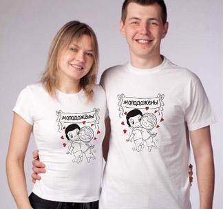 Футболки для молодоженов Love is..