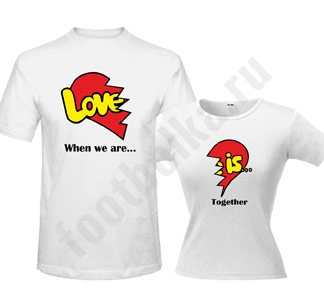 "Футболки парные белые ""Love is.."" половинки сердца"