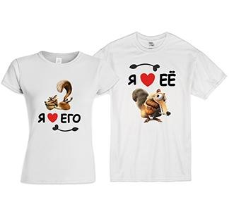 """Парные футболки для влюбленных """"Белки"""""""