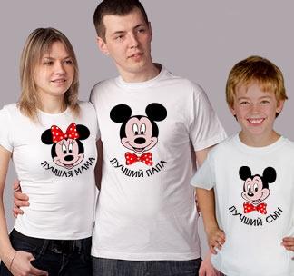 "Футболки family look ""Микки маус"" -2"