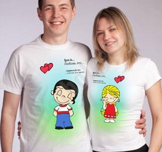 """Парные футболки Love is """"Любовь это.."""""""