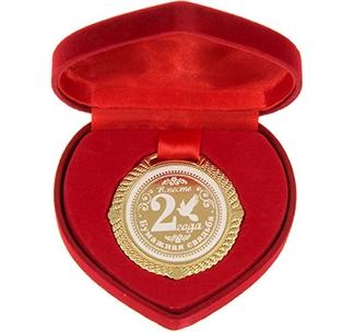"""Медаль бумажная свадьба """"2 года"""" в сердце"""