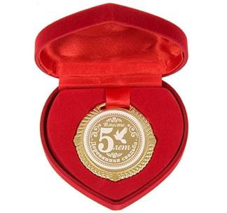 """Медаль деревянная свадьба """"5 лет"""" в сердце"""