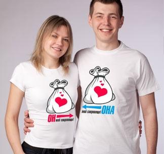 """Парные футболки """" Мое сокровище"""""""