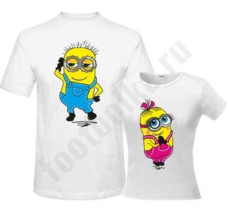 """Парные футболки """"Мальчик и девочка"""" с миньонами"""