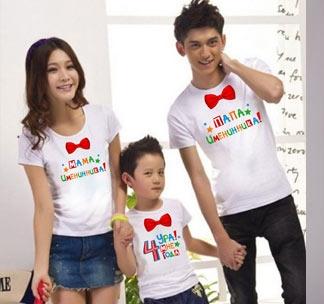"""Семейные футболки """"Ура! Именинник!"""" укажите вашу дату"""