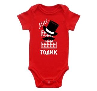 """Бодик красный """"Мне 1 годик"""" усы"""