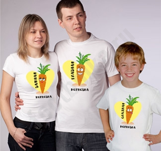 """футболка мужская """"Морковки""""  SALE"""