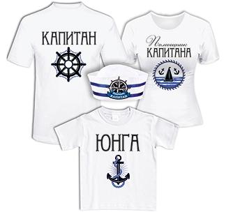 """Семейный комплект футболок """"Морские"""" и шляпа юнги"""