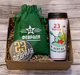 """Подарочный набор коллегам """"23 февраля"""" вид 30"""
