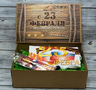 "Подарочная коробка: Футболка ""23 февраля"", ручка"