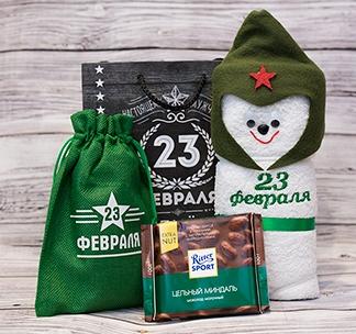"Подарок мужчине ""23 февраля"" арт.10771"
